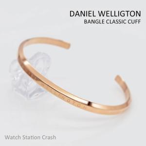 Daniel Wellington Bangle ローズゴールド ダニエルウェリントン バングル C...