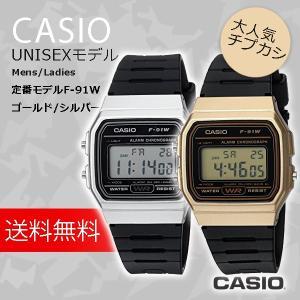 CASIO チプカシ プチプラ F91WM ゴールド シルバー ブルー カーキ チープカシオ 人気のデジタル メンズ 腕時計|watchcrash