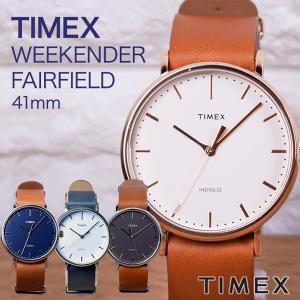 腕時計 タイメックス メンズ レディース フェアフィールド 革ベルト キレイめ  41mm TW2P91200 TW2P97800 TW2P97900|watchcrash