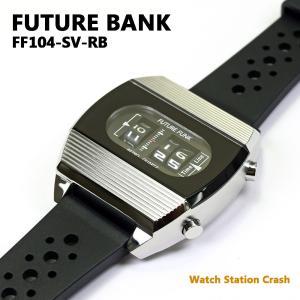 腕時計 メンズ カウンターデジタルが斬新でクール FUTURE FUNK(フューチャー ファンク)FF104-SV-RB シルバー ブラック ラバーストラップ|watchcrash