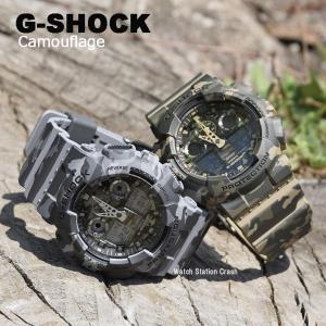 (5年保証)限定モデル CASIO カシオ G-SHOCK ゴールド カモフラージュ カモフラ 迷彩 ミリタリー 腕時計 メンズ GA-100CM-5A GA-100CM-8A|watchcrash