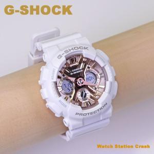 レディース 腕時計 G-SHOCK かわいい GMA-S120MF-7A2 白 ピンクゴールド CASIO 限定 Sシリーズ パステルカラーコレクション アナデジ|watchcrash