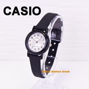 【10年保証】CASIO カシオ 腕時計 チープカシオ チプカシ LQ-139AMV-7B3 メンズ レディース ユニセックス 軽い 見やすい 薄い|watchcrash