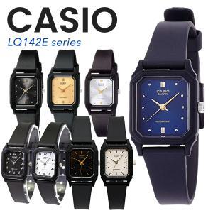 腕時計 レディース チープカシオ CASIO LQ142E LQ142 シリーズ  ブラック ブルー シルバー ゴールド(10年保証)(送料無料)|watchcrash