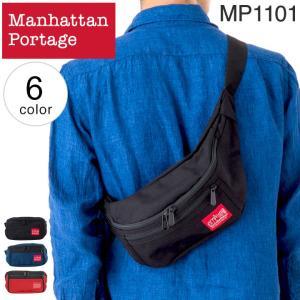 ボディバッグ メンズ レディース Manhattan Portage Alleycat Waist Bag mp1101 ブラック ネイビー レッド|watchcrash