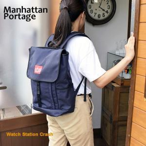 バックパック リュックサック メンズ レディース Manhattan Portage MP1220 DNVY ネイビー|watchcrash
