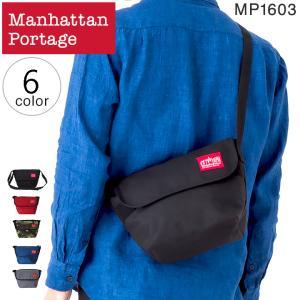 Manhattan Portage ショルダー バッグ(XS) メンズ レディース MP1603 ブラック コンパクトなメッセンジャーバッグ|watchcrash
