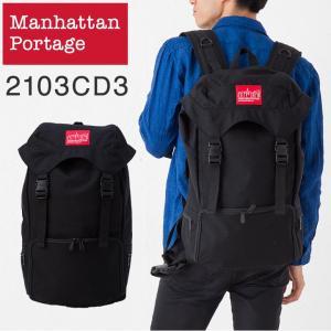 Manhattan Portage マンハッタンポーテージ MP2103CD3 大容量 バックパック リュックサック|watchcrash