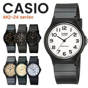【10年保証】[送料無料] CASIO カシオ  MQ-24シリーズ チープカシオ チプカシ プチプラ メンズ レディース 腕時計 [ネコポス便発送] 軽い 見やすい かわいい