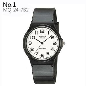 CASIO カシオ 腕時計 MQ-24 チープ...の詳細画像1