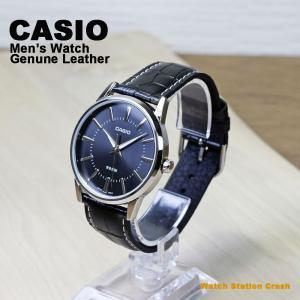 メンズ 腕時計 CASIO チープカシオ MTP-1303L-1A チプカシ プチプラ 本革 ブラック シルバー|watchcrash
