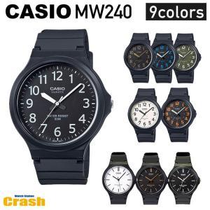 腕時計 メンズ レディース CASIO チープカシオ 大きい文字 MW-240シリーズ ビックサイズ 腕時計(10年保証)(送料無料)|watchcrash