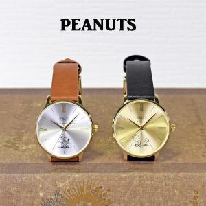 (送料無料)腕時計 PEANUTS公式ライセンス商品(送料無料)スヌーピー チャーリーブラウン 少し大きめの文字盤 PNT001-1BK PNT001-1BR|watchcrash
