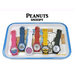 (送料無料)腕時計 PEANUTS公式ライセンス商品 レディース 女の子 男の子 子供用 カラバリ プチプラ PNT004|watchcrash