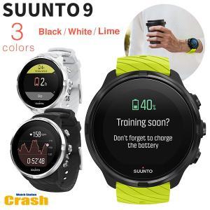 スマートウォッチ GPS SUUNTO 国内正規品 9 G1 4カラー 最長(120時間) バッテリー寿命 Bluetooth smart SS050257000|watchcrash