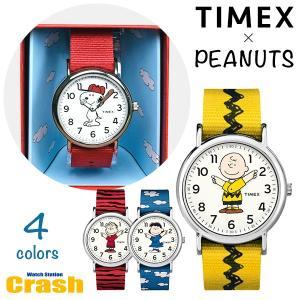 腕時計 メンズ レディース TIMEX(スヌーピー)アメリカ限定 レッド イエロー ブルー tw2r41400 41100 41200 tw2r41300|watchcrash
