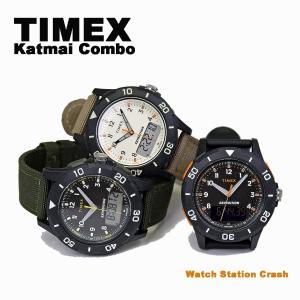 【NEW】TIMEX Katmai Combo TW4B16600 TW4B16700 TW4B16800 ブラック カーキ デジアナ 40mm 腕時計 メンズ 日本正規品|watchcrash