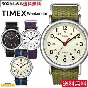 (送料無料)TIMEX 腕時計 メンズ レディース(ウィークエンダーセントラルパーク)T2N647 T2N651 T2N654 T2N747 カジュアル かわいい おしゃれ BOXなし|watchcrash