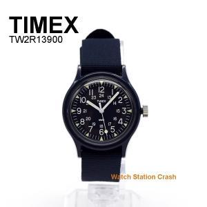 TIMEX CAMPER ネイビー TW2R13900 ( tw2r139 ) ミリタリー ナイロンベルト メンズ 腕時計|watchcrash