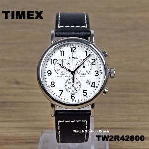 【日本未発売】タイメックス TW2R42800 クロノグラフ 本革ベルト 40mm メンズ 腕時計 ウィークエンダーセントラルパーク|watchcrash