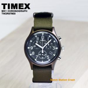 腕時計 メンズ クロノグラフ TIMEX MK1 アルミニウム TW2R67800 日本正規品 カーキ|watchcrash