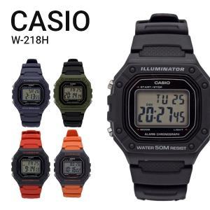 【10年保証】【送料無料】CASIO W-218H-3A デジタル カーキ 腕時計 メンズ レディース キッズ 子供 男の子 女の子 チープカシオ チプカシ カレンダー watchcrash