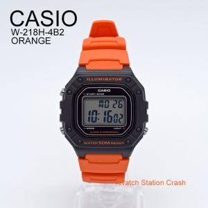 【10年保証】【送料無料】CASIO W-218H-4B2 デジタル オレンジ 腕時計 メンズ レディース キッズ 子供 男の子 女の子 チープカシオ チプカシ カレンダー watchcrash