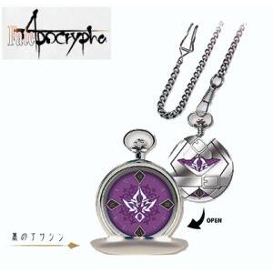 Fate/Apocryphaの世界観をイメージした時計が登場! コレクションとしても、日常のファッシ...