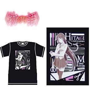 サイズフリー:男性 人気ヒロイン戦場ヶ原ひたぎをモチーフにしたTシャツの登場です。         ...