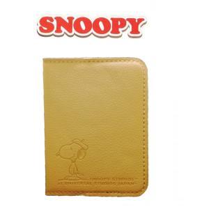 スヌーピー カードケース 型押しレザー 定期入れ ウォレット 財布 長財布 グッズ SNOOPY|watchers