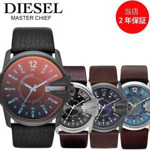 ディーゼル DIESEL 時計 クォーツ DZ1206 DZ1399 DZ1618 DZ1657メン...