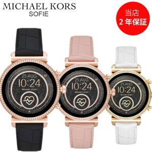 マイケルコース MICHAEL KORS スマートウォッチ 腕時計 レディース デジタル 時計 MK