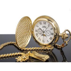 【在庫処分1点のみ特価】モントレス MONTRES 懐中時計 サテン 923-GD-R|watchlist