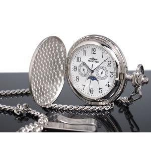 モントレス MONTRES 懐中時計 サテン アラビア数字 923-SV-A|watchlist