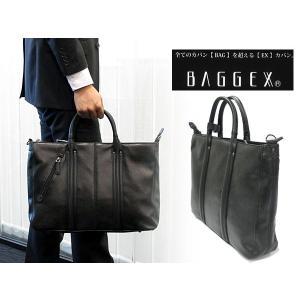 バジェックス BAGGEX ビジネストートバッグ 23-5458-10 ブラック watchlist
