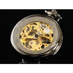ブラウン BROWN 懐中時計 925J-BK-GD|watchlist