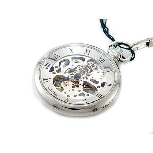 ブラウン BROWN 手巻き 懐中時計 925J-SV-SV|watchlist