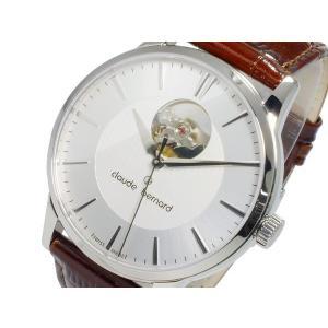 クロードベルナール CLAUDE BERNARD  CLASSIC AUTOMATIC OPEN HEART 自動巻き メンズ 腕時計 800843AIN watchlist