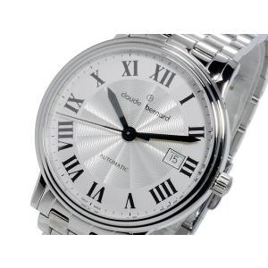 クロードベルナール CLAUDE BERNARD 3 HANDS QZ 自動巻き メンズ 腕時計 80085-3-AR watchlist