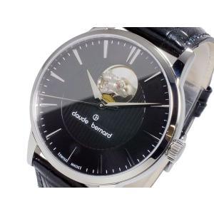 クロードベルナール CLAUDE BERNARD 自動巻き メンズ 腕時計 850173NIN watchlist