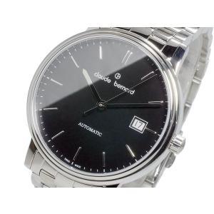 クロードベルナール CLAUDE BERNARD 自動巻き メンズ 腕時計 800853NIN watchlist