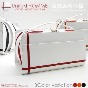ユナイテッドオム United HOMME ホースハイド×クロスラインダブルファスナー BOX セカンドバッグ UH-2175WRD ホワイト×レッド|watchlist