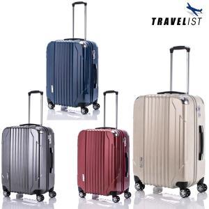 トラベリスト キャパリエ ハードケース M スーツケース 76-20119 ベージュ 代引不可|watchlist