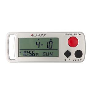 グルス GRUS 心拍計付歩幅計 ランニング ストップウォッチ GRS002-02 シルバー|watchlist