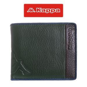 カッパ Kappa ジガンテ ユニセックス ベラ付き 二つ折り短財布 4KP0003-GR グリーン|watchlist