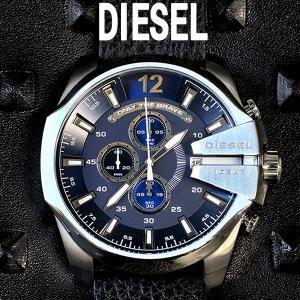 ディーゼル DIESEL メガチーフ クロノ クオーツ メンズ 腕時計 DZ4423 ブルー/ブラック|watchlist