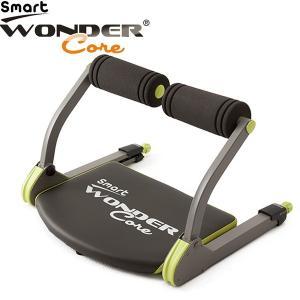 ワンダーコア スマート WONDER Core Smart WDS003KD 4537341805545 ライムイエロー【代引き不可】|watchlist