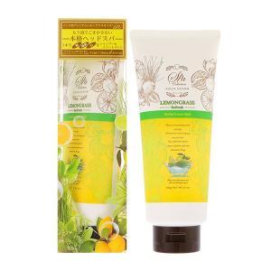 アクアシャボン ハーバルクリームバス レモングラススパの香り 400g AX7-HARBALCBLE...