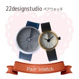【ペアウォッチ】22designstudio 4th Dim...
