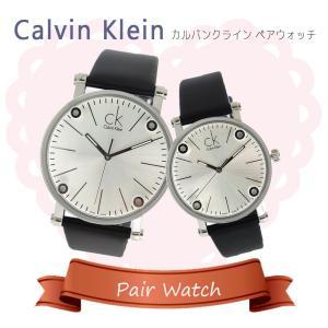 ペアウォッチ カルバンクライン Calvin Klein C...